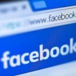 Tutto quello che devi sapere sul Pixel di Facebook